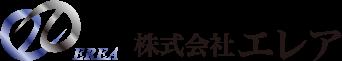 株式会社 エレア